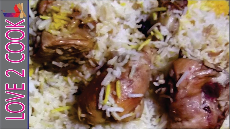 Chiken Biryani Recipe At Home Easy And Fast Pakistani Style