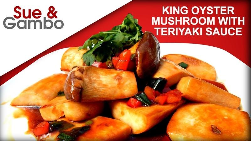 King Oyster Mushroom with Teriyaki Sauce