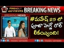 Mahesh 25th Movie heroine Pooja hegde role Leaked Maheshbabu Vamsi Paidipalli Tollywood
