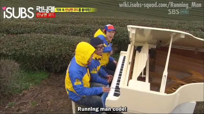 88 - Running Man (1)