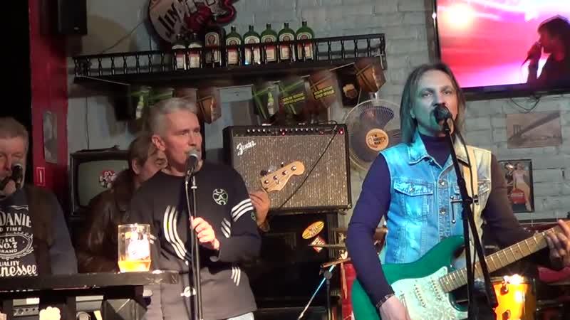 OLD BRAND MAO Королева Ночь Harat's Pub