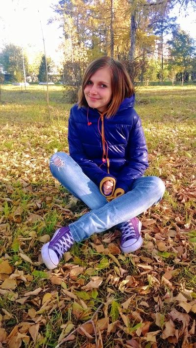 Ольга Рэйн, 21 ноября , Омск, id47656092