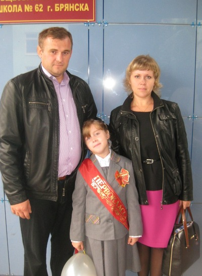 Евгений Полунин, 24 февраля , Брянск, id31610711