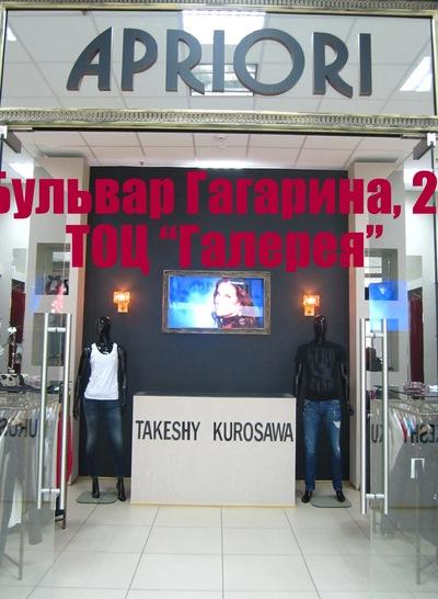 Takeshy Kurosawa, 12 декабря , Брянск, id201885698