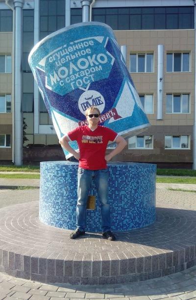 Sergey Chubchenko