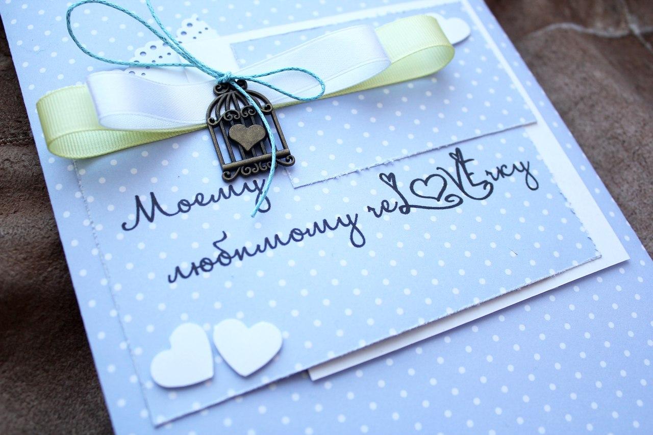 Подарки и открытки своими руками к празднику. Поздравления
