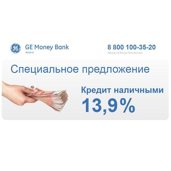 быстрый кредит 89384408902