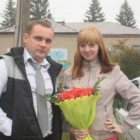 Олеся Новикова, 19 февраля , Красноярск, id139786549