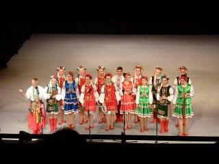 30 Międzynarodowe Warsztaty Folklorystyczne, koncert galowy - zespół Hlados z Ukrainy, część 1
