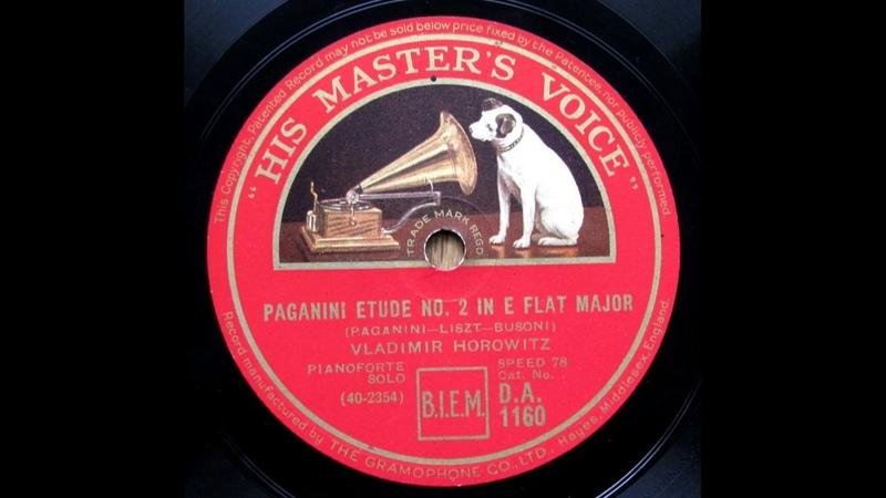 Horowitz - Liszt - Busoni : Paganini Etude No.2 in E flat Major (1930)