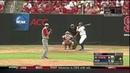 2013.06.09 NCAA Baseball Super Regional: NC State Wolfpack vs Rice Owls, Game 2