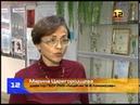 Лицей имени Ломоносова в Йошкар Оле