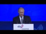 Владимир Путин  принял участие в пленарном заседании международного форума «Технопром-2018»