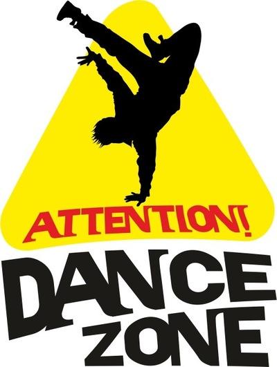 Dance Zone, 18 декабря , Екатеринбург, id219943778