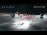Alina Zagitova, Kaetlyn Osmond, Evgenia Medvedeva 2018 Stars on Ice Yokohama