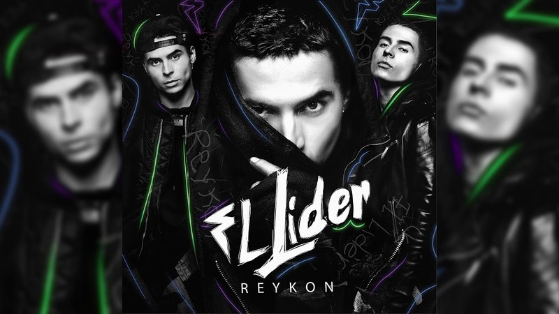 Reykon - Apagó El Cel (Audio Oficial)