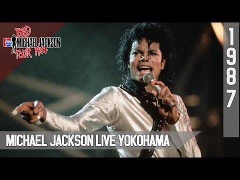 Michael Jackson Live Bad World Tour Yokohama 1987 60fps