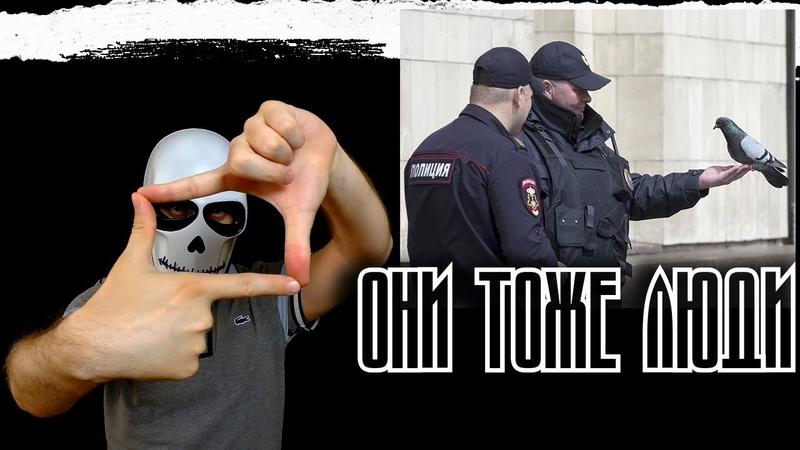 Лечение от АУЕ | В защиту полиции