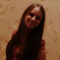 Валерия Савинова, 18 января , Саранск, id164625851