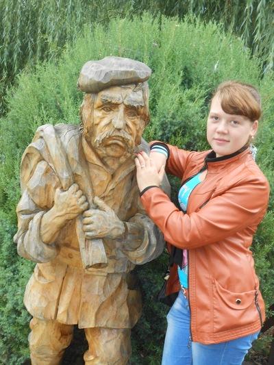 Аля Ткачук, 26 октября , Одесса, id160286554