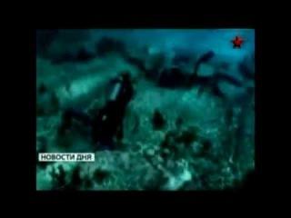 Правда об Атлантиде 2013 год, подводный город.