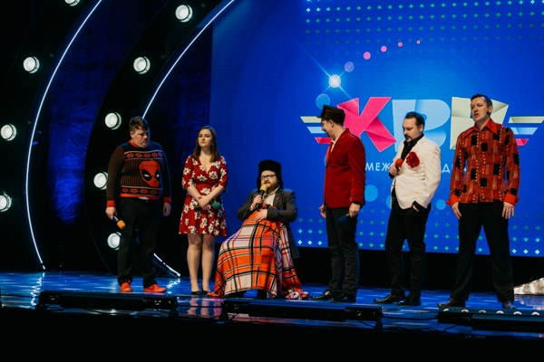 Текстовый эфир финала Международной Лиги МС КВН 2018.
