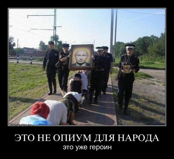 """Обломки империи, блок """"Не так - 2"""", добро пожаловать на Колыму! Свежие ФОТОжабы от Цензор.НЕТ - Цензор.НЕТ 7314"""
