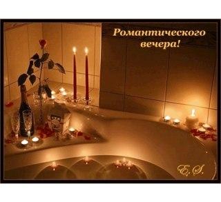 Rated by I.UA.  Романтика, свечи, шампанское, праздник, ванна, любовь, обои, картинки.