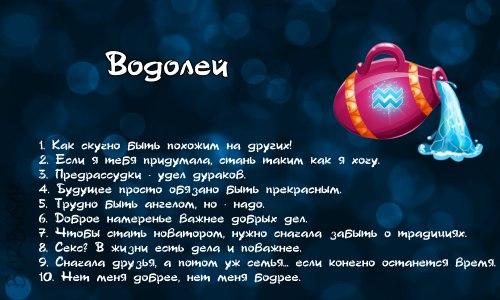 http://cs14101.vk.me/c7008/v7008137/d6f3/Nlf9PTN_4zQ.jpg