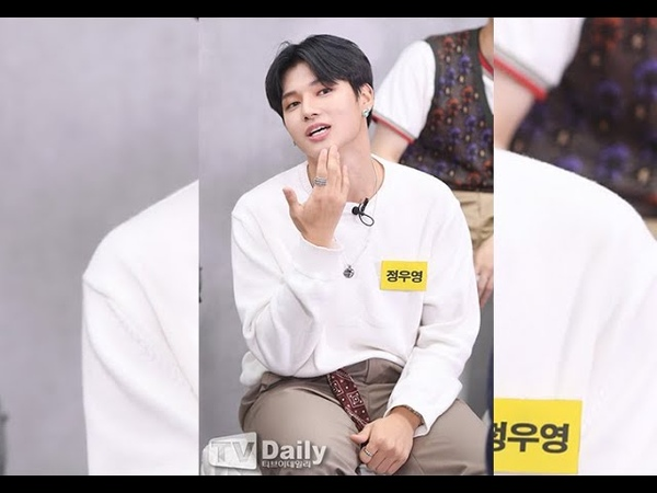 [TD직캠] 에이티즈(ATEEZ) 정우영(Jung Woo Young) '비주얼, 짜릿해'