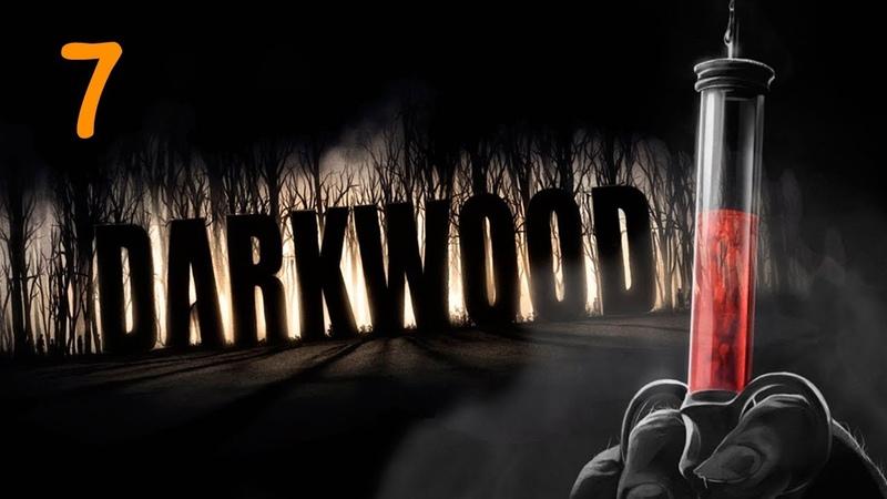 DarkWood 7