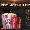 Кинотеатр Великан Парк