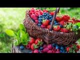 Сладка ягода