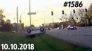 Новая подборка ДТП и аварий. «Дорожные войны!» за 10.10.2018. Видео № 1586.