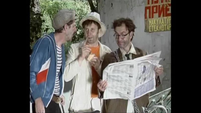 Утро бухариков...(Отрывок из Маски-шоу).