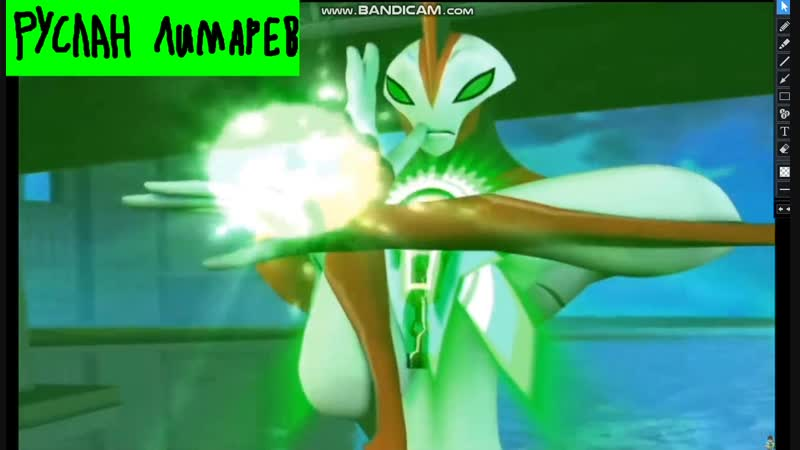 Ben 10 Ultimate Alien Cosmic Destruction (сражение с злым Супер Большим)