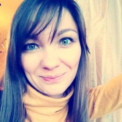 Юлия Ибрагимова, 13 мая , Казань, id1403302
