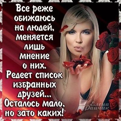 Света Сютюкова, 21 марта , Белорецк, id206616835