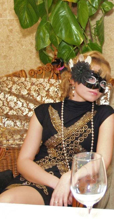 Татьяна Угнич, 20 января 1990, Городец, id17875544