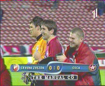 Бельгійська капітуляція. ЦСКА 2001-2002 - изображение 9