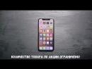 Apple iPhone 2018 iPhone X и iPhone 8
