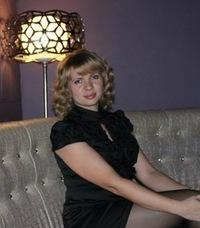 Елена Кожеленистова, 28 апреля 1986, Новокузнецк, id179982745