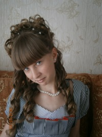 Алёна Твердова, 13 февраля 1978, Еманжелинск, id174762093