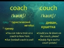 0004 coach couch