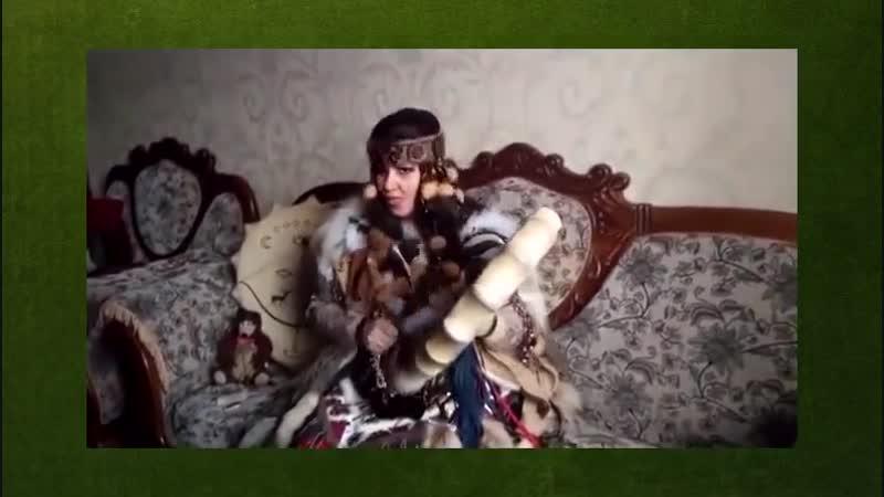 Ритмы шаманского бубна избавят Вас от 1000 болезней в прямом эфире!