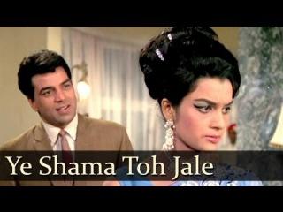 Yeh Shama To Jali - Dharmendra - Asha Parekh - Aya Sawan Jhoom Ke - Mohd.Rafi - Hindi Sad Songs