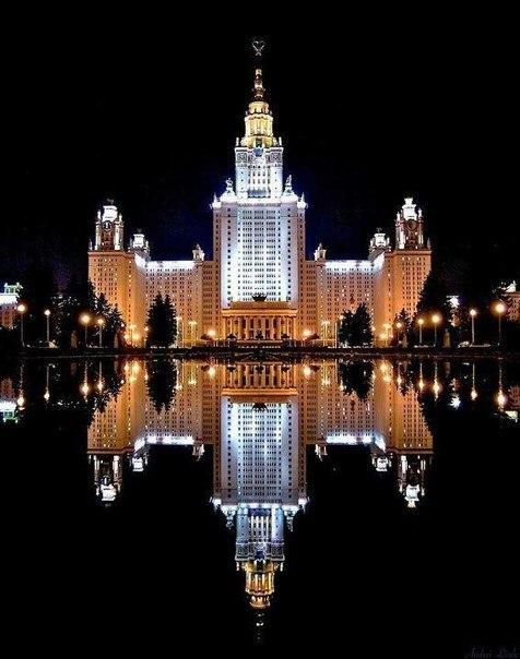 Московский государственный университет, Москва, Россия