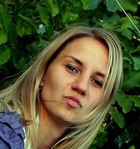 Мария Огаркова, 10 апреля , Киев, id23401832