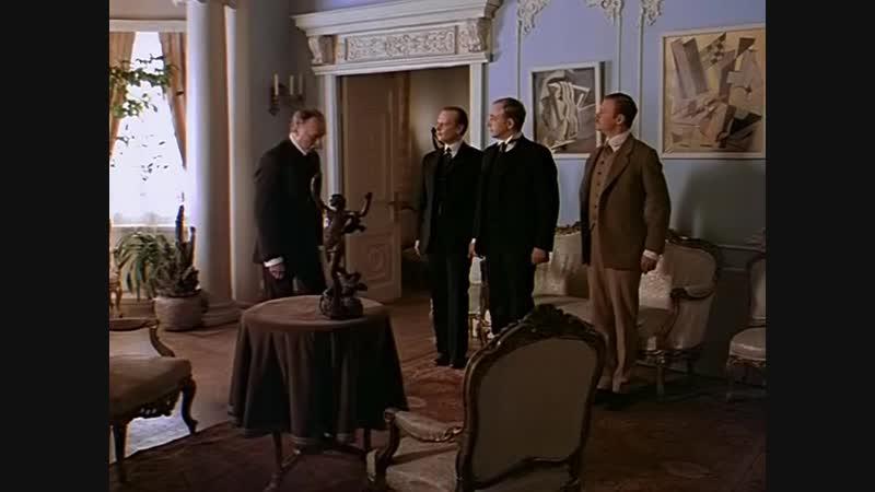 Приключения Шерлока Холмса и доктора Ватсона: Двадцатый век начинается. Сцена со шкатулкой