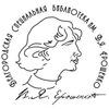 Belgorodskaya Spetsbiblioteka